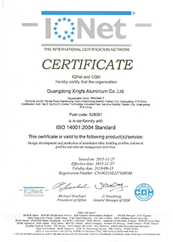 The International Certification Network(ISO14001:2004)