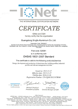 The International Certification Network(OHSAS18001:2007)
