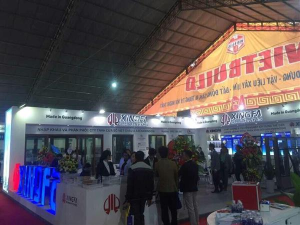 Hanoi International Exhibition
